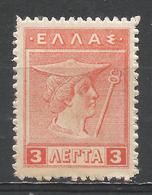 Greece 1913. Scott #216 (M) Hermes * - Grèce
