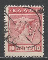 Greece 1911. Scott #202 (U) Hermes * - Oblitérés
