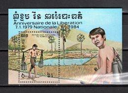 KAMPUCHEA  BLOC N° 41  NEUF SANS CHARNIERE COTE 7.50€  LIBERATION  VOIR DESCRIPTION - Kampuchea
