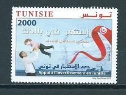 2017 Tunesië Appui á Investissement Used/gebruikt/oblitere - Tunesië (1956-...)
