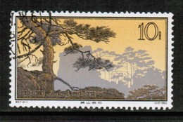 PEOPLES REPUBLIC Of CHINA   Scott # 726 VF USED (Stamp Scan # 439) - 1949 - ... People's Republic