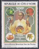 Elfenbeinküste Ivory Coast Cote D'Ivoire 1982 Geschichte History Unabhängigkeit Independence Houphouët-Boigny, Mi. 761** - Côte D'Ivoire (1960-...)
