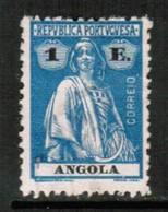 ANGOLA   Scott # 154 F-VF USED (Stamp Scan # 439) - Angola