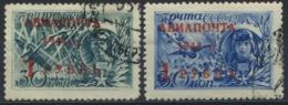 Sowjetunion 899/900 - 1923-1991 UdSSR