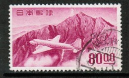 JAPAN  Scott # C 21 VF USED (Stamp Scan # 439) - Airmail