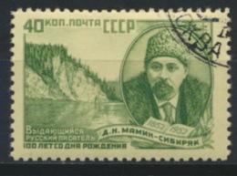 Sowjetunion 1652A O Mamin-Sibirjak - 1923-1991 UdSSR