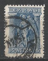 Greece 1918. Scott #219 (U) Iris Holding Cadeceus * - Oblitérés