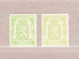 """1935 Nr 418A**+ 418Aa** Postfris Zonder Scharnier,zegel Uit Reeks """"Klein Staatswapen"""". - 1935-1949 Petit Sceau De L'Etat"""