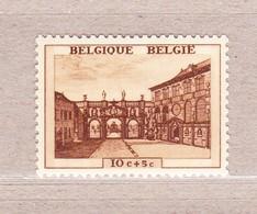 """1939 Nr 504* Postfris Met Scharnier, Zegel Uit Reeks """"Restoratie Rubenshuis"""". - Neufs"""