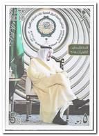 Saudi Arabië 2018, Postfris MNH, PALESTINIAN TOP - Saoedi-Arabië