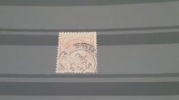 LOT 434424 TIMBRE DE MONACO OBLITERE N°5 - Monaco
