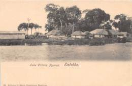 Ouganda - Topo / 08 - Entebbe - Lake Victoria Nyanza - Ouganda