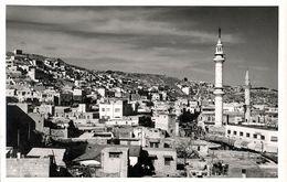 Jordan, AMMAN, Partial View, Minarets Al-Husseini Mosque, Islam (1950s) RPPC (2) - Jordan