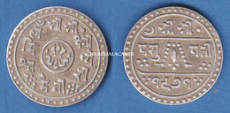 NEPAL 1914  SILVER/ARGENT ½ MOBAR IN THE NAME OF QUEEN DIVYSHWARI  VERY FINE/EXCELLENT CONDITION - Népal