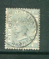SIERRA LEONE- Y&T N°23- Oblitéré - Sierra Leone (...-1960)
