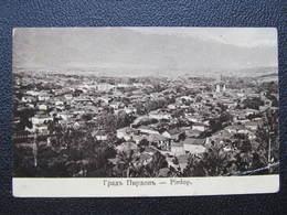 AK PIRDOP 1924 ////  D*36160 - Bulgarie