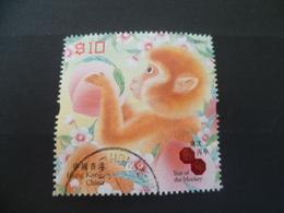 TIMBRE  HONG KONG  CHINA   MONKEY  SINGE  FRUIT  OBLITERE - 1997-... Chinese Admnistrative Region