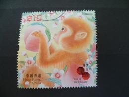TIMBRE  HONG KONG  CHINA   MONKEY  SINGE  FRUIT  OBLITERE - Oblitérés