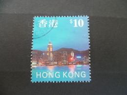TIMBRE  HONG KONG    OBLITERE - Oblitérés