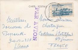 Liban Cachet Beyrouth 11/4/1952 Sur Carte Postale  Pour Chataigner Castelnau D' Estrefonds Haute Garonne - Liban