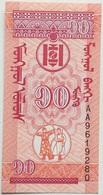 Billete Mongolia. 10 Mongo. 1993. Arqueros. Sin Circular - Mongolia