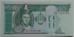 Billete Mongolia. 10 Tugrik. 2002. Caballos. Sin Circular - Mongolia