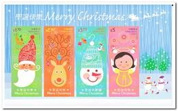 Hong Kong 2014, Postfris MNH, Christmas - Ongebruikt