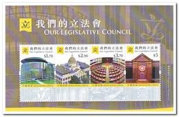 Hong Kong 2013, Postfris MNH, Our Legislative Council - 1997-... Speciale Bestuurlijke Regio Van China