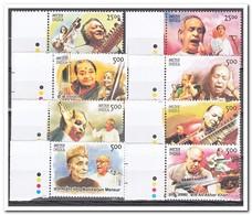 India 2014, Postfris MNH, Music - India