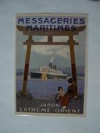 Carte Pré-timbrée 2015, Neuve, Messageries Maritimes Japon Extrême-Orient, Monde 20g - Postwaardestukken