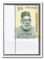 India 2014, Postfris MNH, Hasrat Mohani - India
