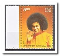 India 2013, Postfris MNH, Sathya Sai Baba - India