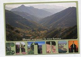ERITREA  -  AK 341757 - Erythrée