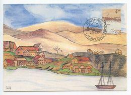 Faroes 1986 FDC Maxicard Scott 148b HAFNIA '87 Copenhagen Philatelic Exhibition - Faroe Islands