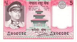 Nepal P.23 5 Rupees 1985  Unc - Nepal