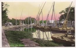 ALEXANDRIA. THE MAHMOUDIEH CANAL. PUB THE CENTRAL COMMERCIAL BUREAU. CIRCA 1930s NON CIRCULEE - BLEUP - Alexandrië