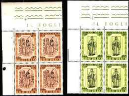 74861) ITALIA-QUARTINA-Centenario Della Legge Organica Del Notariato - 25 Luglio 1975  -MNH** - 6. 1946-.. Repubblica