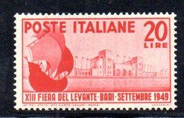 W1554 - REPUBBLICA 1949 , Bari Il 20 Lire N. 610  * - 6. 1946-.. Repubblica