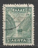 Greece 1927. Scott #321 (U) Corinth Canal * - Grèce