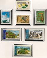 COMORES Scott 131-155, C69-C95 Yvert 105-129, PA68-PA94 (52) ** Cote 100,00 $ 1975 SURCHARGES Série Complète - Comores (1975-...)