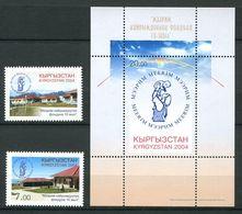 241 KIRGHIZSTAN 2004 - Yvert 276:77 BF 32 - Embleme Enfant Batiment - Neuf ** (MNH) Sans Charniere - Kirghizistan