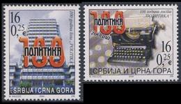"Serbia And Montenegro 2004 Mi 3171 /2 ** Publishing House, Belgrade + Typewriter Of Newspaper ""Politika"" / Tageszeitung - Talen"