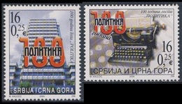 "Serbia And Montenegro 2004 Mi 3171 /2 ** Publishing House, Belgrade + Typewriter Of Newspaper ""Politika"" / Tageszeitung - Fabrieken En Industrieën"