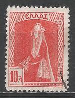 Greece 1927. Scott #322 (U) Dodecanese Costume * - Grèce