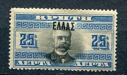 1908 -  CRETE  - YT 54* M/M  - 25 Lepta Surchargé ELLAS .. ZAIMIS - Crete