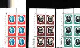 74865) ITALIA-BLOCCO DI 6 V.-Uomini Illustri - 5ª Emissione - 27 Giugno 1977  -MNH** - 6. 1946-.. Repubblica