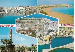 GREECE 1986 PC Of Rethymnon Crete, Posted PC USED - Grèce