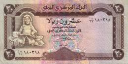 YEMEN ARAB P. 26b 20 R 1990 UNC - Yémen