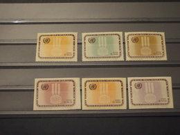 PARAGUAY - P.A. 1963 FAME/SPIGHE 3 VALORI + 3 VALORI ND COLORI CAMBIATI  - NUOVI(++) - Paraguay