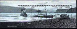 Groenland, Yv Blok 42 Jaar  2008, Gestempeld, Zie Scan - Blocs